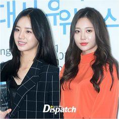 """[현장포토] """"청순 vs 시크""""…혜리·유라, 미소의 두 얼굴 :: 네이버 TV연예"""