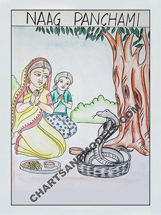 Buy Naag Panchami Charts Online for schools as well as students regarding their project. We offer in delhi ncr and abroad.