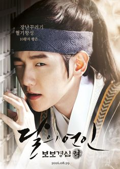 Baekhyun as Wang Hyun (10th prince)