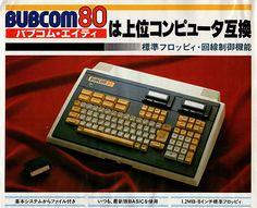 「bubcom80」の画像検索結果