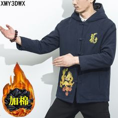 Chinese Coat: Best Price winter parkas Chinese wind dragon embro... Best Winter Parka, Long Parka Coats, Autumn Fashion Casual, Black And Navy, Street Wear, Dragon, Chinese, Long Sleeve, Sleeves