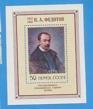 RUSSIA - Scott 4459  - unused VFMNH  - Fedotov Self Portrait - 1976