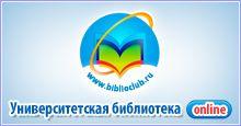 Университетская библиотека онлайн Google Chrome, Tech Logos, School