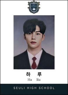 Korean Words Learning, Handsome Korean Actors, Sea Wallpaper, Korean Anime, Korean Girl Fashion, Kwon Hyunbin, Drama Film, We Fall In Love, Most Beautiful Man