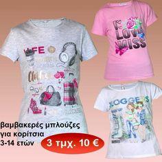 8a61edf0a7d0 Πακέτο με 3 τμχ. Παιδικές βαμβακερές μακό μπλούζες για κορίτσια 3-1.