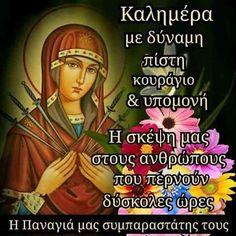 Morning Prayer Quotes, Morning Prayers, Christian Faith, Wise Words, Good Morning, Life, Creativity, Buen Dia, Bonjour