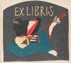 ex libris bookplate Japan Illustration, Pattern Illustration, Japan Design, Japan Art, Cool Posters, Retro Design, Vintage Japanese, Illustrations Posters, Graphics Vintage