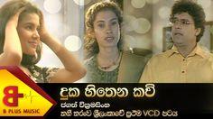Duka Hethena Kavi Kalpanawak Official Music Video - Jagath Wickramasinghe