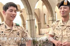 BTS #descendants of the sun #song joong ki #jin goo