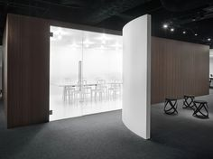 spicebox offices / tokyo by nendo