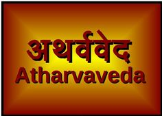 10 Fascinating Facts About Atharva Veda :https://webbybuzz.com/10-fascinating-facts-atharva-veda/