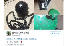 Japanese cosplayers show off amazing accessories made using goods from 100 yenstores | RocketNews24