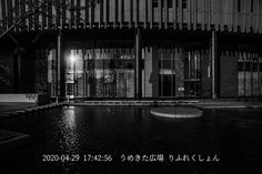 STUDIOFUNTAS - 街の風景 Osaka