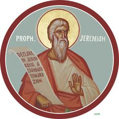 The Prophet Jeremiah provides a powerful witness identifying 589 BC (Hebrew as being a jubilee year. Optimism, This Or That Questions, Saints, Santos, Positivity