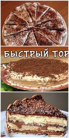 36 Super Ideas For Cheese Cake Rezept Torte Vegan Desserts, Dessert Recipes, Food Network Recipes, Cooking Recipes, Tapas, Chocolate Cheesecake Recipes, Light Cakes, Russian Recipes, Pastry Cake