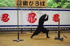 If you want to learn more about ninja, visiting Iga Ueno is the best option!  http://zoomingjapan.com/travel/iga-ueno-ninja/ #Japan #ninja