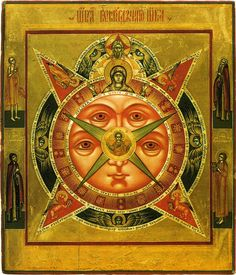 19th century Russian icon of the All-Seeing Eye of God, from Nizhny Tagil