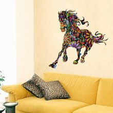 Fangeplus(TM) Colour Beautiful Horse DIY Removable Art Mural Vinyl Waterproof Wall Stickers Kids Room Decor Nursery Decal Sticker Wallpaper -- Special offer just for you. Kids Room Wall Stickers, Cheap Wall Stickers, Wall Stickers Murals, Wall Decals, Decorative Stickers, Rooms Home Decor, Room Decor, Nursery Decals, Horse Pattern