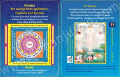 """"""" #Mantra For #saving from #epidemics, hysteria and famine"""" in English card. Take Care. For more mantra visit @ http://www.drmanjujain.com"""