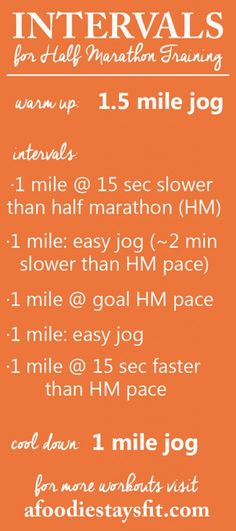 If you're looking to beat your half marathon PR this year, add these intervals to your training plan!