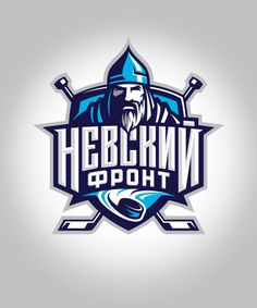 Невский Фронт by GRAPHIC MANIAC, via Behance. Great sports logo with clean lines.
