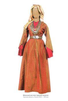 Traditional costume of Terek Cossack woman XVIII-XIX