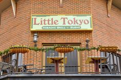 Little Tokyo - Located in Pigeon Forge, this restaurant has great hibachi and sushi!