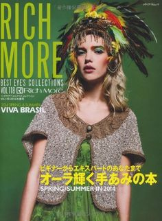 RICH MORE BEST EYE'S COLLECTIONS vol.118 (メディアパルムック) | (発行)ハマナカ | 本-通販 | Amazon.co.jp