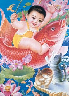 From 'Chinese Propaganda Posters' by Stefan R. Landsberger. Delightful weird fish art.
