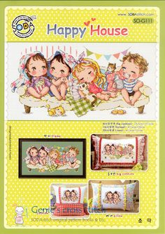 SODAstitch Happy House - Cross stitch pattern SO-G111 and components for kit. #SODAstitch #PillowCover