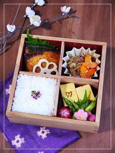 Teriyaki Buri (Japanese Amberjack fish), egg, sauteed asparagus, lotus root, radish, carrot, and rice.