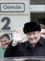 Image result for yeltsin hospital