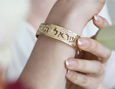 Gold cuff Hebrew jewelry, spiritual jewelry, Blessings Jewelry, Shma Israel, unique jewish jewelry, delicate gold bracelet, judaica jewelry on Etsy, $87.00