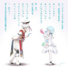 画像 Cold Ice, Rpg Horror Games, Japanese Words, Manga, Compass, Amazing Art, Fan Art, Drawings, Anime