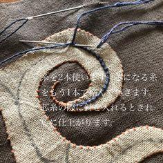 See entire block this site Sashiko Embroidery, Japanese Embroidery, Embroidery Art, Embroidery Applique, Embroidery Stitches, Sculpture Textile, Textile Art, Bordados E Cia, Japanese Quilts