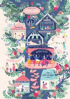 Children's Book Illustration, Graphic Design Illustration, Digital Illustration, Graphic Art, 3d Art, Korean Art, Illustrations And Posters, Of Wallpaper, Storyboard