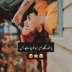 Urdu Funny Quotes, Funny Attitude Quotes, Funny Girl Quotes, Qoutes, Love Poetry Images, Cute Love Images, Love Quotes With Images, Love Quotes For Crush, Broken Love Quotes