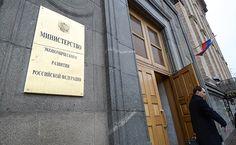 ☑ Бизнесу пообещали новую либерализацию Уголовного кодекса ⤵ ...Читать далее ☛ http://www.afinpresse.ru/news/biznesu-poobeshhali-novuyu-liberalizaciyu-ugolovnogo-kodeksa.html