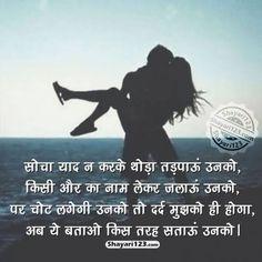 love miss u image hindi