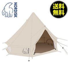 Nordisk ノルディスク アスガルド Asgard 12.6 Basic ベーシック 142011 テント キャンプ アウトドア【HLS_DU】【RCP】【楽天市場】