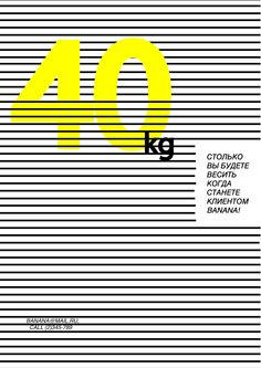 40 kg