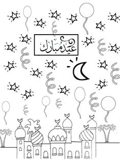 Coloring Pages: Eid mubarak coloring pages Carte Eid Mubarak, Eid Mubarak Card, Happy Eid Mubarak, Ramadan Mubarak, Eid Crafts, Ramadan Crafts, Eid Al Fitr, Eid Card Template, Eid Moubarak