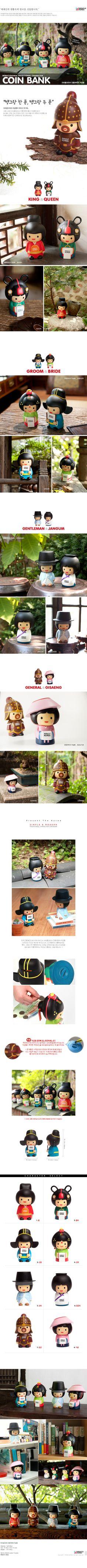 :: MIRACLE KOREA :: Simple & Modern Traditional Korea Souvenir Goods