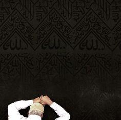 . Mecca Wallpaper, Islamic Images, Islamic Art Calligraphy, Quran Verses, Muslim, Allah, Prayers, Spiritual, Shots