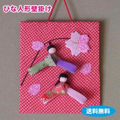 Japan Crafts, Sewing Toys, Origami, Projects To Try, Santa, Japanese, Christmas Ornaments, Holiday Decor, Frame