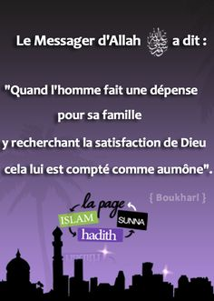 Magnifiques Hadiths en imagede notre noble prophète Muhammad Alehi salat wa salam  Cliquez sur les photos pour agrandir  N'hésitez pas a partager   RECEVEZ NOS RAPPELS PAR MAIL -...