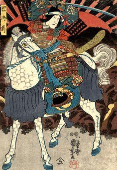 art-samourai-japonais-
