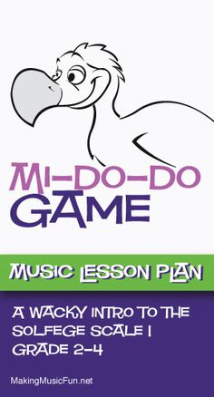 Mi-Do-Do Game | An Introduction to Solfege | Free Lesson Plan - http://makingmusicfun.net/htm/f_mmf_music_library/mi-do-do-game-an-introduction-to-solfege.htm