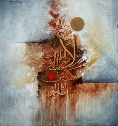 """Calligraphy by Mohsin raza Oil on canvas 36""""x33"""""""