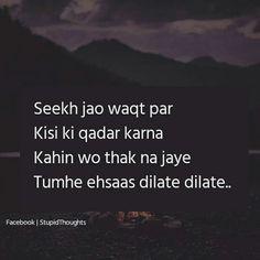 Aakhir thak hi gai wo! 😞 or ab ehsas hua muje😅.